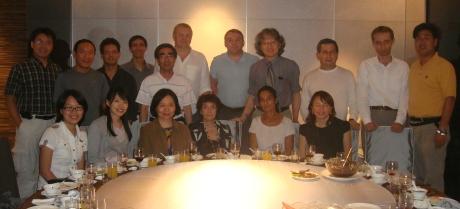 ICOMC2010